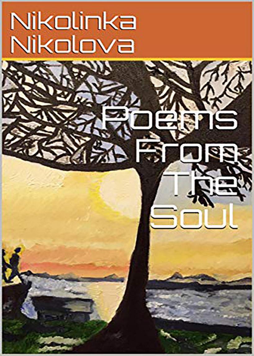 Стихотворения от душата