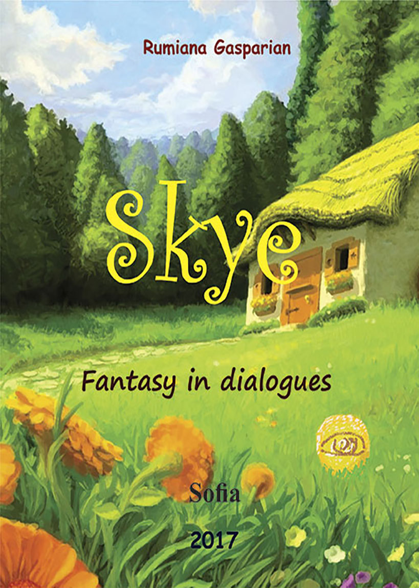 Skye / Скай